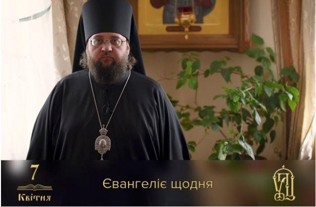 Ректор Академії розповів про глибинний зв'язок Благовіщення Пресвятої Богородиці та Великої Суботи