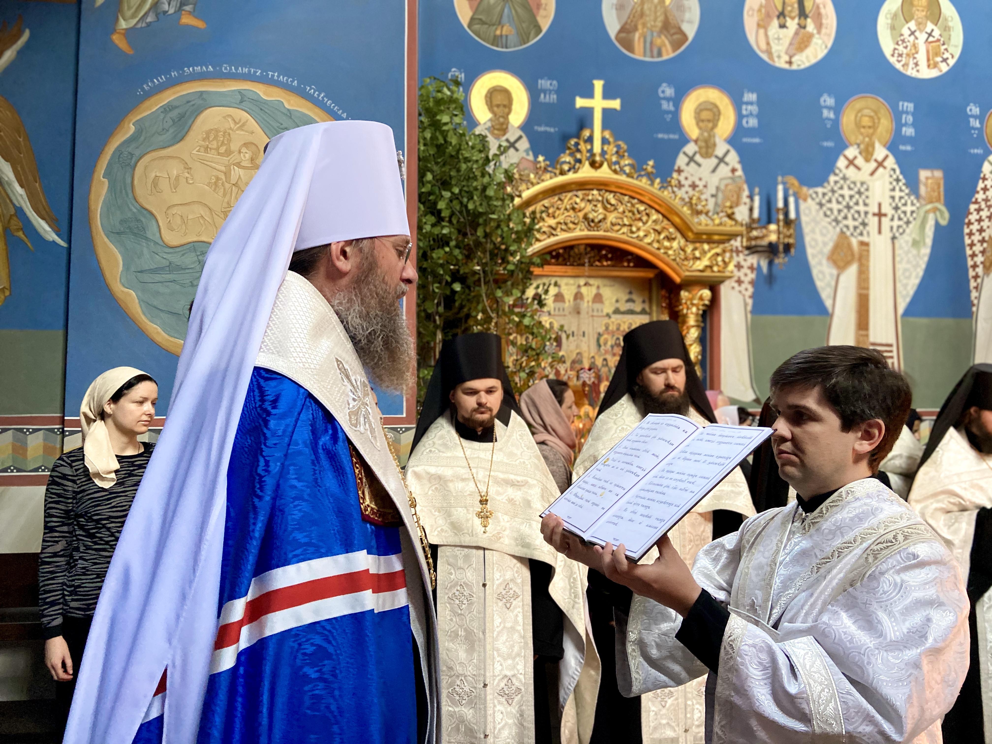 Керуючий справами УПЦ звершив Парастас напередодні Троїцької батьківської суботи