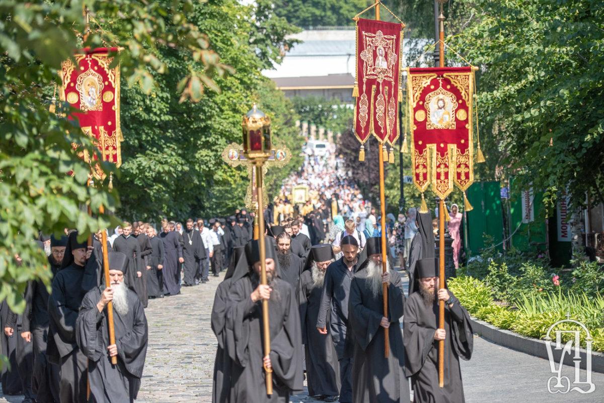 Київські духовні школи взяли участь у святкуванні 1032-ої річниці Хрещення Русі