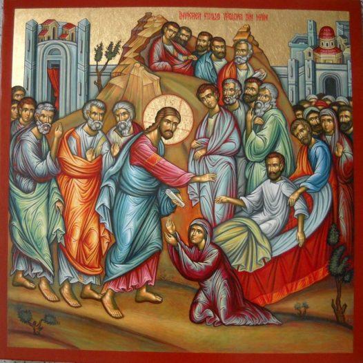 Воскрешение сына Наинской вдовы. Проповедь ректора КДАиС в Неделю 18-ю по Пятидесятнице